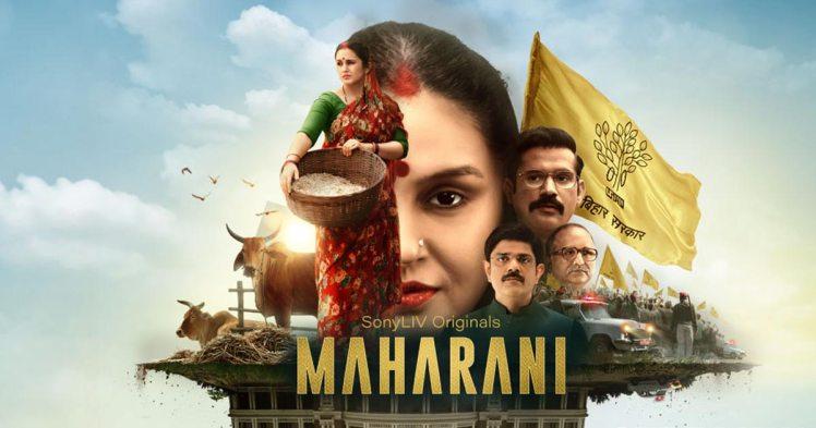 Maharani Sony LIV