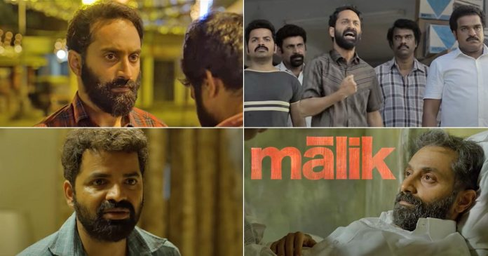 Malik Trailer Out! The Fahadh Faasil Starrer Shows The Lengths One Will Go  Through For The Well Being Of Their People In All Its Gruesome Glory