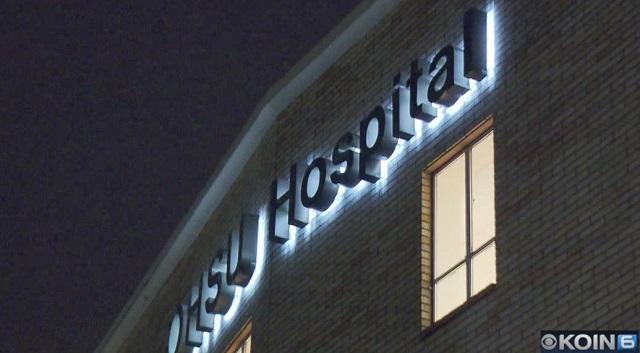 generic ohsu hospital 02072018_1518038276040.jpg.jpg