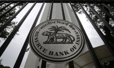 Reserve of India Confirms to Establish a Central Bank Digital Currency
