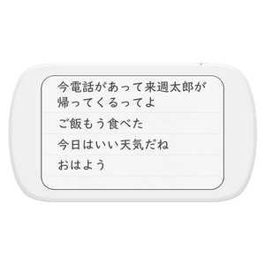 ソースネクスト Tablet mimi(タブレット ミミ) ホワイト TBMJW