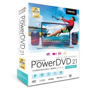 サイバーリンク PowerDVD 21 Standard 通常版 DVD21STDNM001