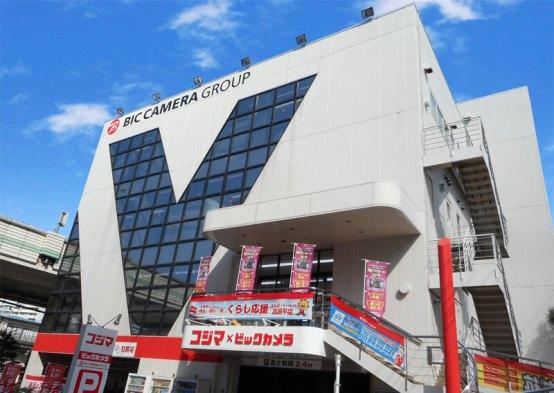コジマ×ビックカメラ高島平店外観イメージ