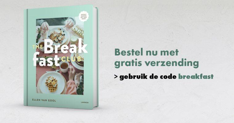 Mijn 1ste kookboek: The Breakfast Club