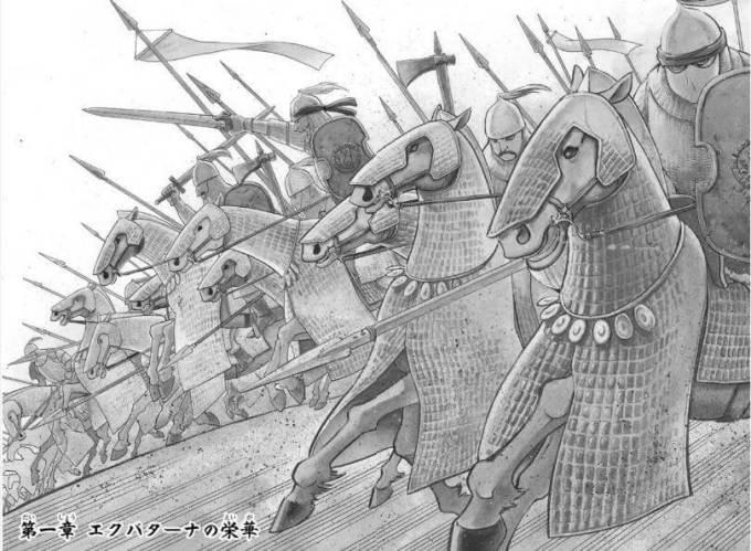 アルスラーン戦記