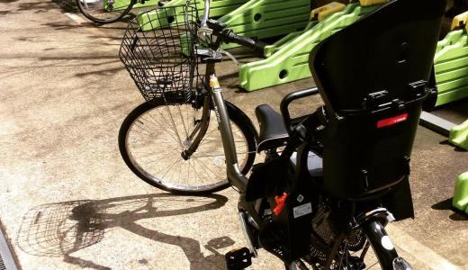 YAMAHAの電動自転車を買ったった!使用感、注意点などレビューする