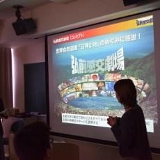 留学生が日本食文化とホワイトツーリズムの授業に参加しました