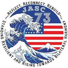 本学の学生が、第73回日米学生会議in青森サポート委員会で中間報告を行いました