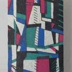 2003 イスタンブール幻想 (部分)  90×265