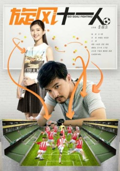 Krom Bal Toat Cheung Runteah The Best Chines Drama Dragon TV