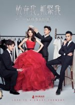 Sne Pit Ith Prae Proul The Best Chines Drama Hunan TV
