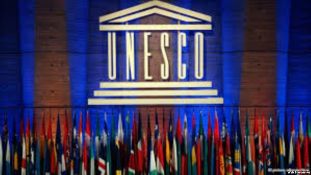 Officiel: Israël se retire de l'UNESCO