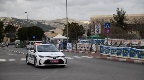 Police activity during the Knesset elections (Photo: Police Spokeswoman)
