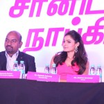 Andrea Launches Vanessa Sanitary Napkin Stills (1)