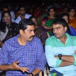 Benze Vaccations Club Awards Stills (2)