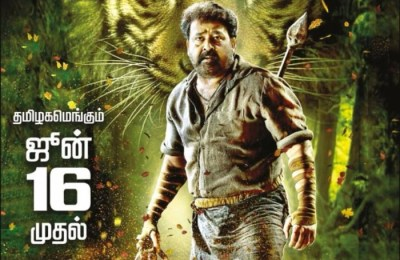 pulimurugan-tamil-review