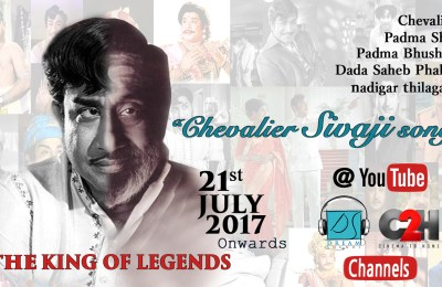 Chevalier Sivaji Song By Director Cheran Released Poster and Song