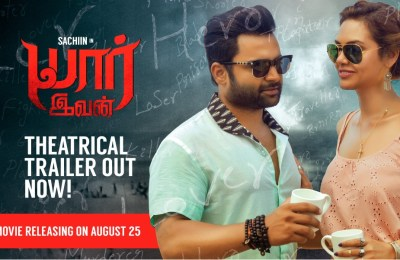 Yaarivan Theatrical Trailer
