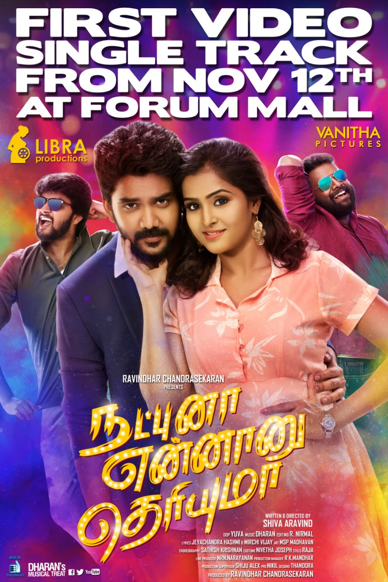 Natpuna Ennanu Theriyuma Movie