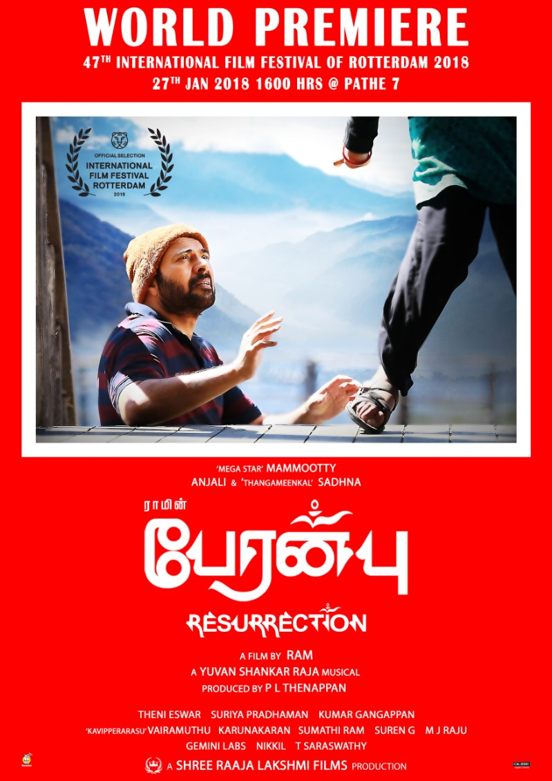 Peranbu Movie1