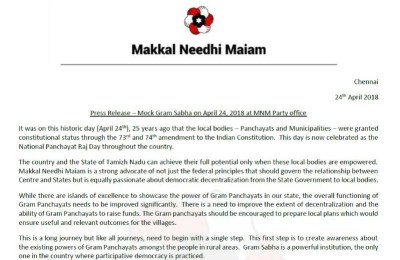 Makkal Needhi Maiam Press Release1