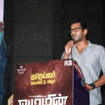 Ezhumin Trailer Launch Photo (16)