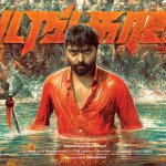 Adangathey Audio From Tomowwor August 25th Poster