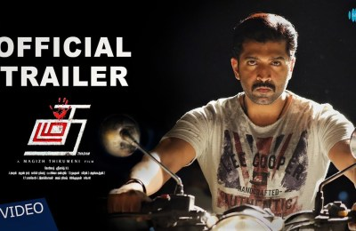 Thadam | Official Trailer 2
