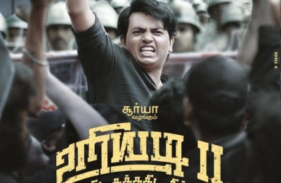 uriyadi-2-review
