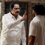 Unarvu Movie Stills (11)