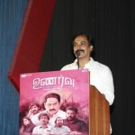 Unarvu Press Meet Stills (13)