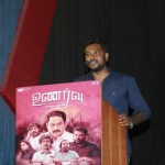 Unarvu Press Meet Stills (16)