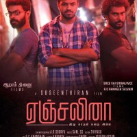 Suseenthiran to have three back to back releases