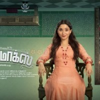 Tamannaah Bhatia's Petromax to be a festive release!