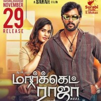 Market Raja MBBS Movie Review