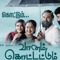 Vaanam Kottattum Movie Review