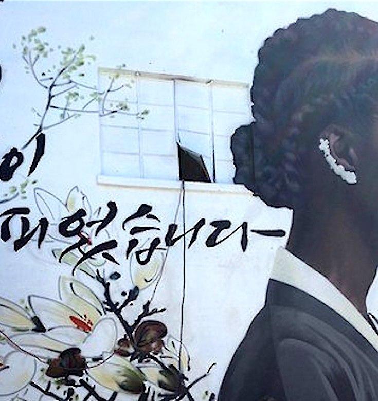 African American Women, African American Korean, KOLUMN Magazine, KOLUMN