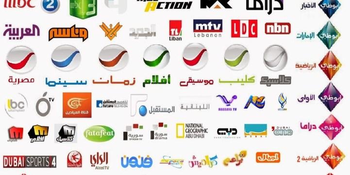 ملف قنوات iptv m3u لتشغيل باقات arabic bein sport متجدد 03/03/2019