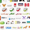 ملف قنوات رياضية m3u IPTV playlist bein sport arabic 3/11/2018
