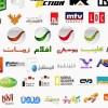 ملف قنوات iptv m3u لتشغيل باقات arabic bein sport متجدد 04/03/2019