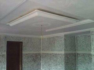 False POP ceiling