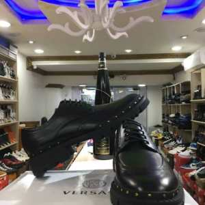 Buy Versace Men's Dress Shoes Online In Nigeria