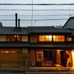 京町家再生プロジェクト「もみじの小路」