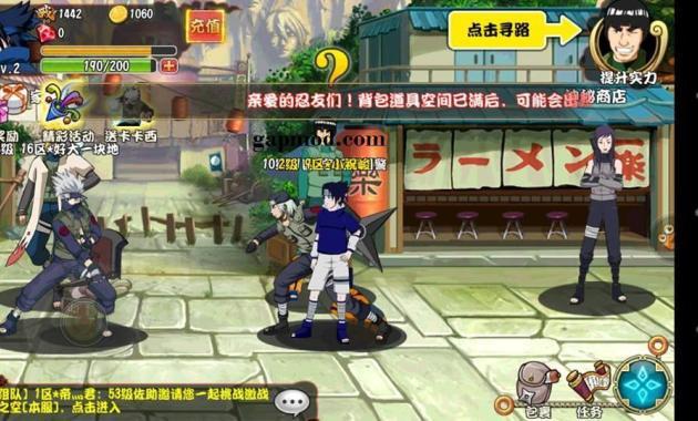 Game Naruto Pertualangan Android Terbaik
