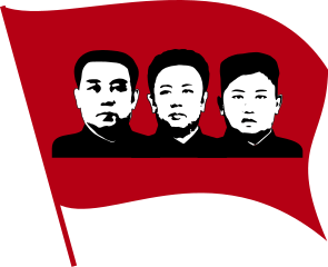 Nordkoreas Führer - Bildquelle: Wikipedia / Jgaray, Nicor, Coronades03, P388388, Oppashi, Creative Commons Attribution-Share Alike 4.0 International