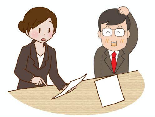 結婚相談所のコンシェルジュに指導を受けている婚活男性