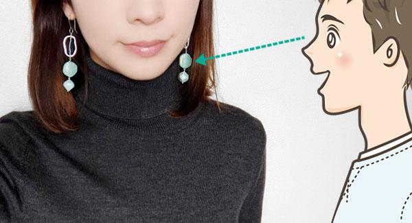 女性のイヤリングの色に興味を示す男性