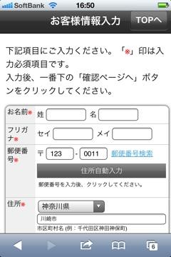 20120124-165332.jpg