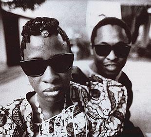 Mariam Doumbia & Amadou Bagayoko