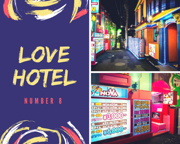 What is the best accommodation in Japan? - Love Hotel